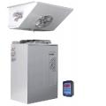 Промышленные холодильные сплит-системы