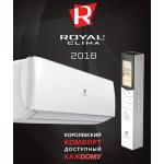 Сплит-системы ROYAL CLIMA RC-E22NH 12 750 руб.